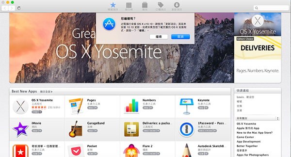osx-10-10-beta-ver-user-will-not-receive-update-because-you-are-already-updated_00