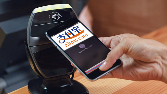 Apple Alibaba partnership deal with apple pay and alipay_00