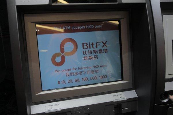 ▲自動兌換機可以接收低至 10 港元紙幣。