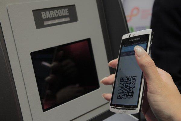▲兌換機上有 Barcode 掃瞄器,用家可以直接掃瞄「Breadwallet」App的帳號再進行兌換。