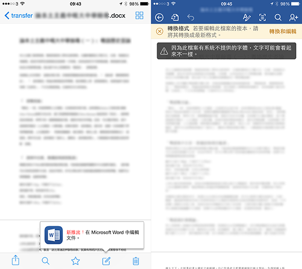 Dropbox app MS Office Integration_02