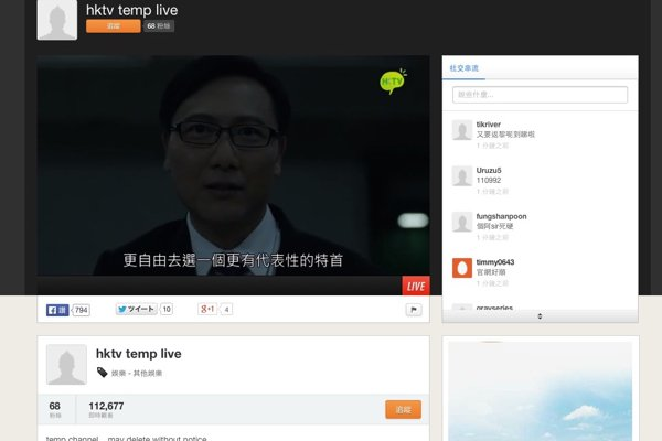 HKTV U STEAM