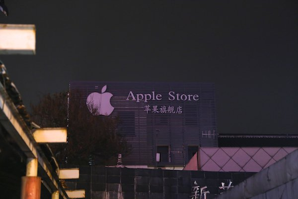 fake-apple-store-2