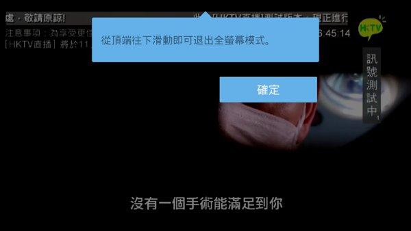 hktv app - 06