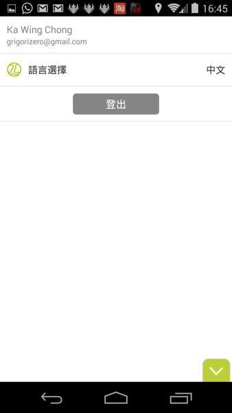 hktv app - 09