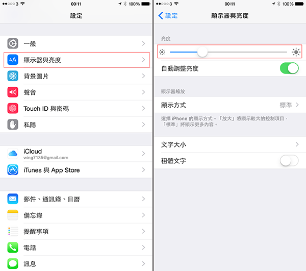 how-to-survive-when-iphone-6-battery-less-than-3-hrs_04