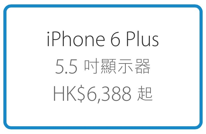 iPhone 6 Plus -0