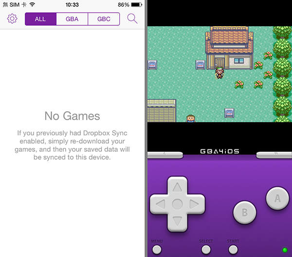 ios-emulator-gba4ios-2-1_01
