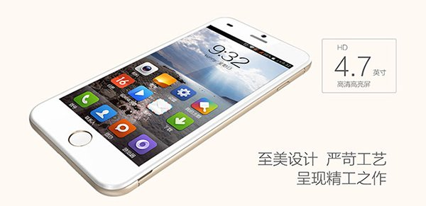 iphone-6-like-boto-l9_01