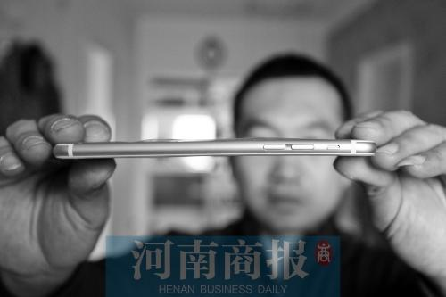 iphone6-plus-china-bent