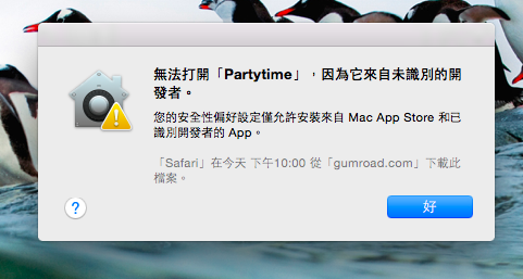 osx10101 app launching settings changes_00