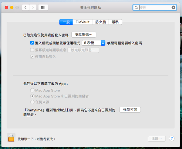 osx10101 app launching settings changes_01