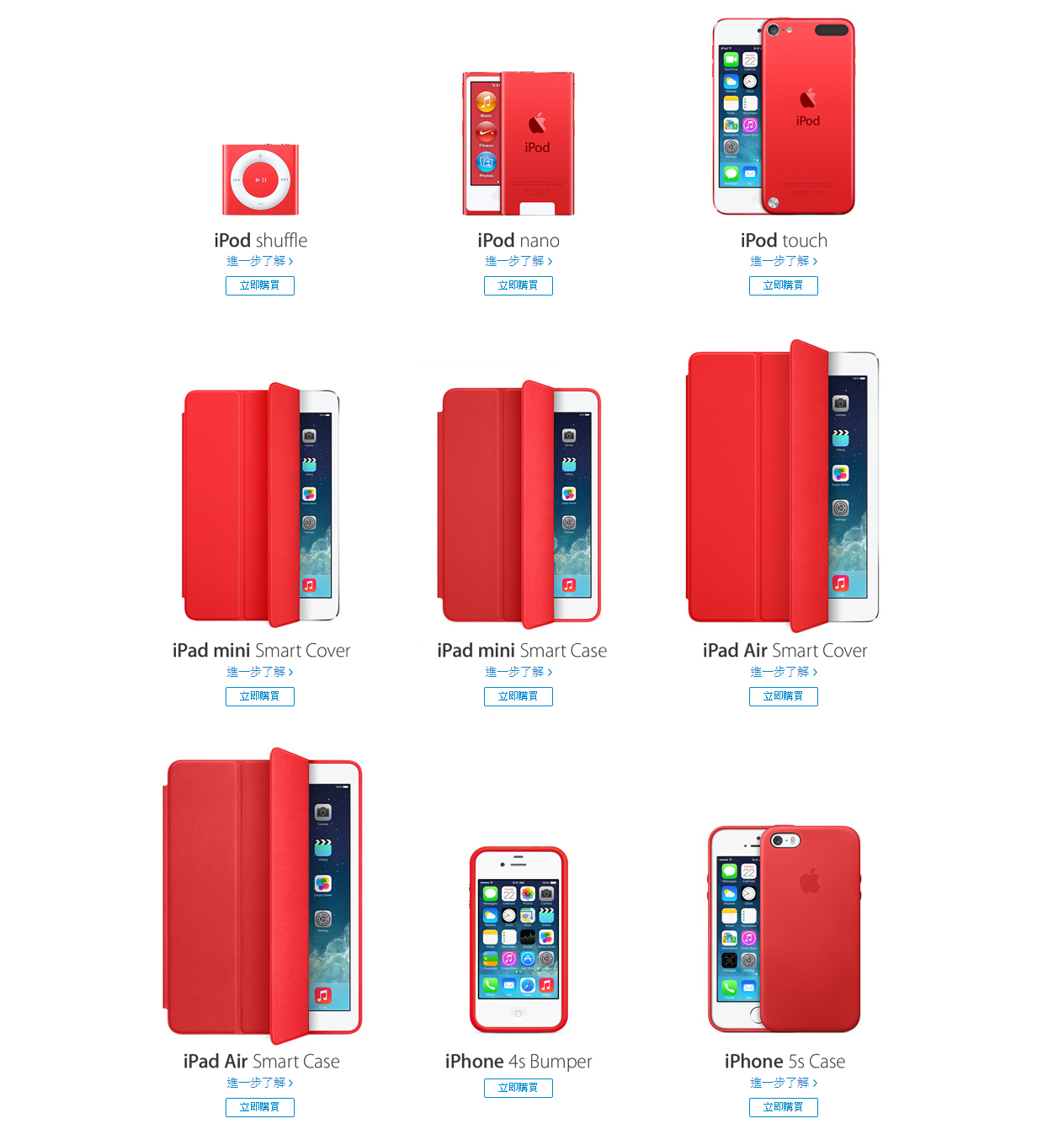 product-red-apple-product_01