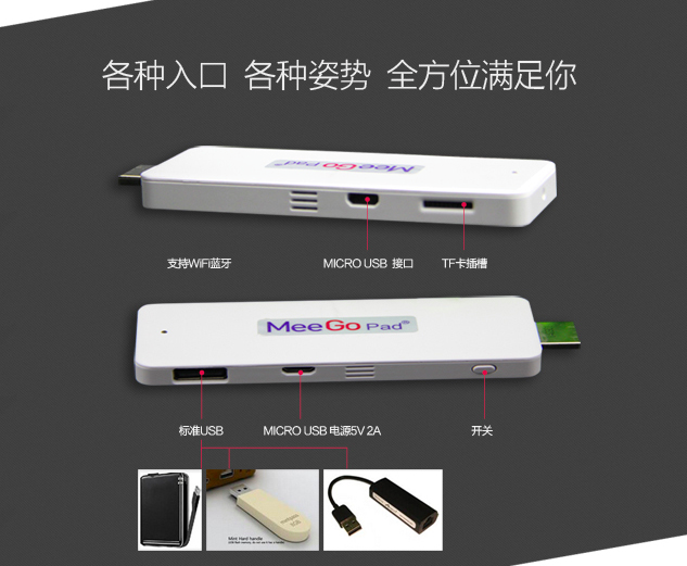 the-smallest-pc-funding-100k-yuan_02