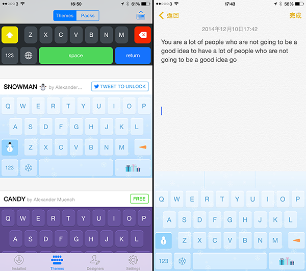 3-ios-8-third-party-keyboard-for-christmas_04