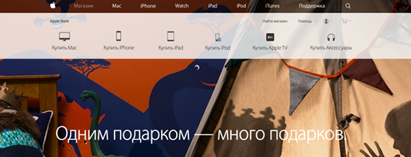 Russian Apple Online Store closed_00