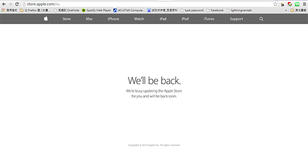Russian Apple Online Store closed_01
