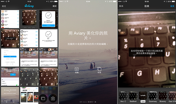 adobe-aviary-paid-effect-gets-free_00