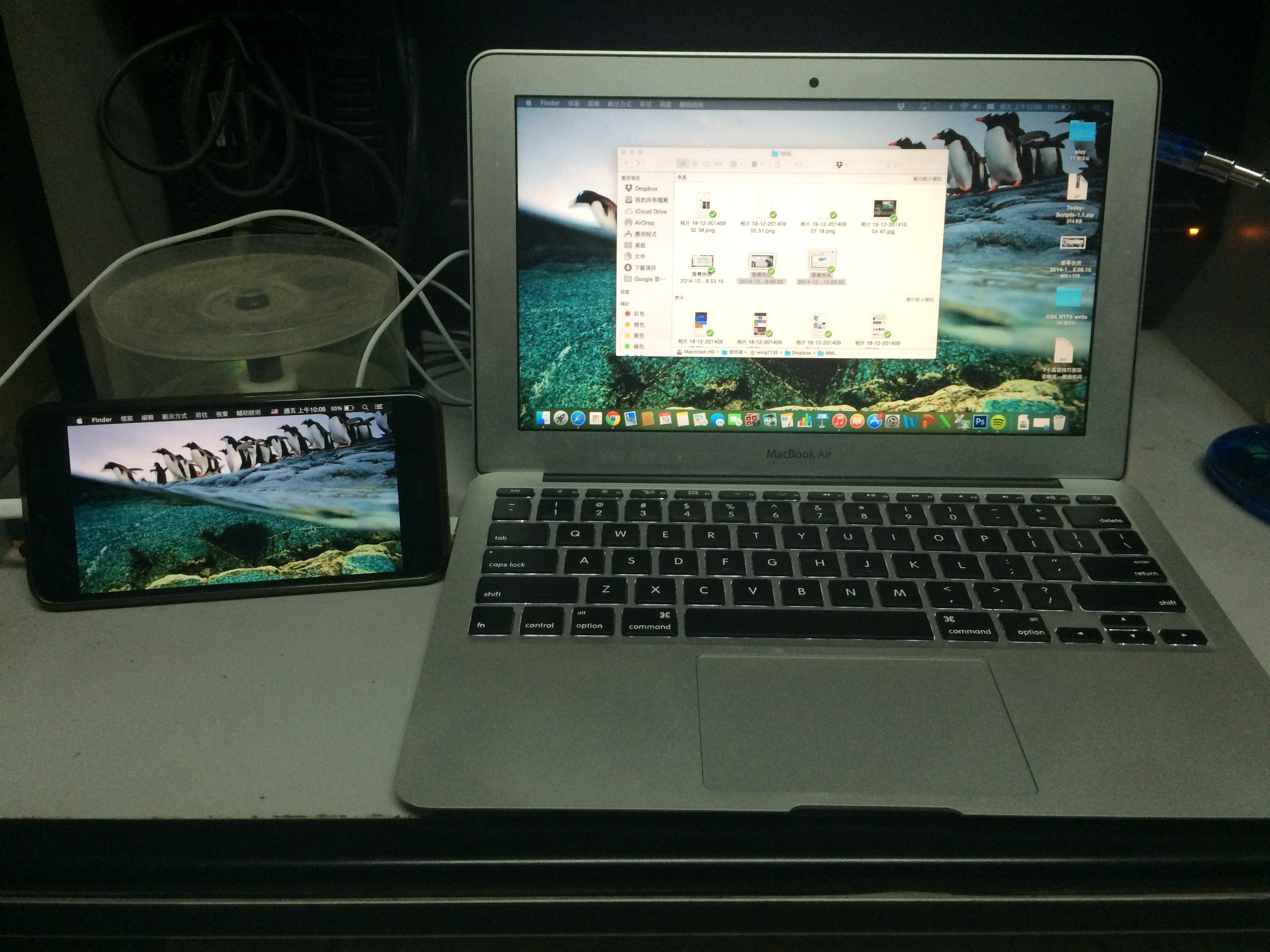 duet-let-ipad-become-the-second-monitor-of-mac_05