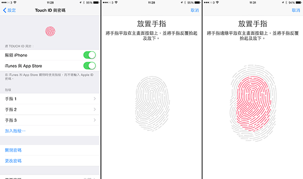 ios-8-tips-two-finger-one-touch-id_01