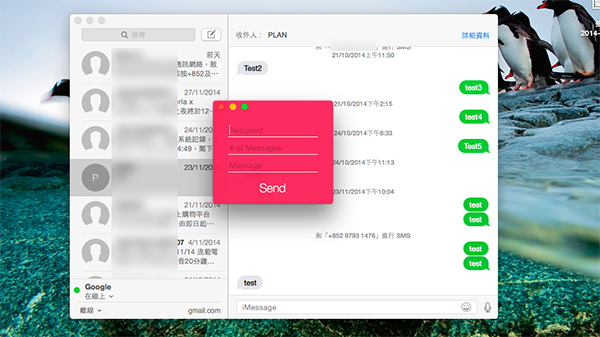 mac-app-partytime_00a