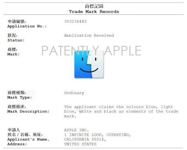 mac-os-logo-patent