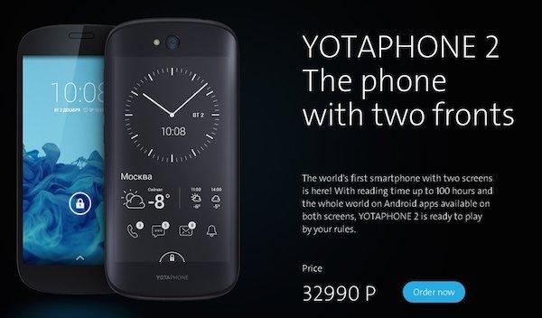 yotaphone2-ru-price