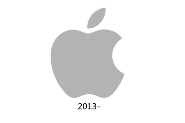Apple logo-6