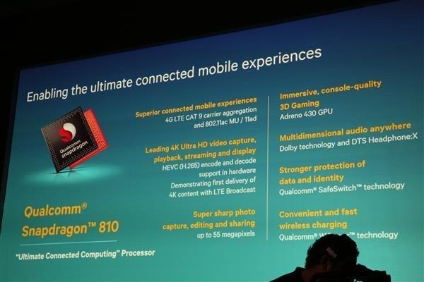 Snapdragon-810-launch