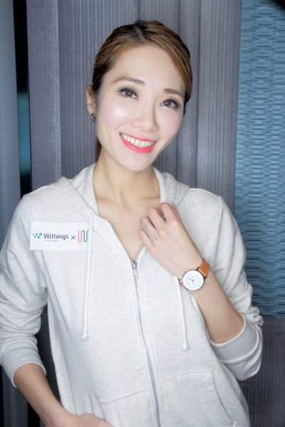 Withings Activite - 02