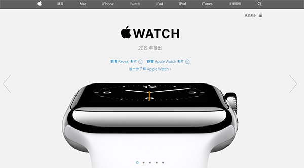 fake-apple-watch-prototype-sells-in-ebay_03