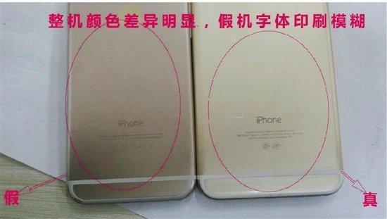fake-iphone-6_01