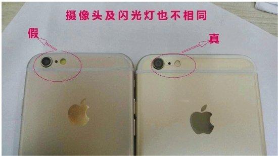 fake-iphone-6_02