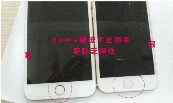 fake-iphone-6_03