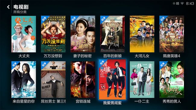 foreign-TV-drama-can-not-more-30-percent_00
