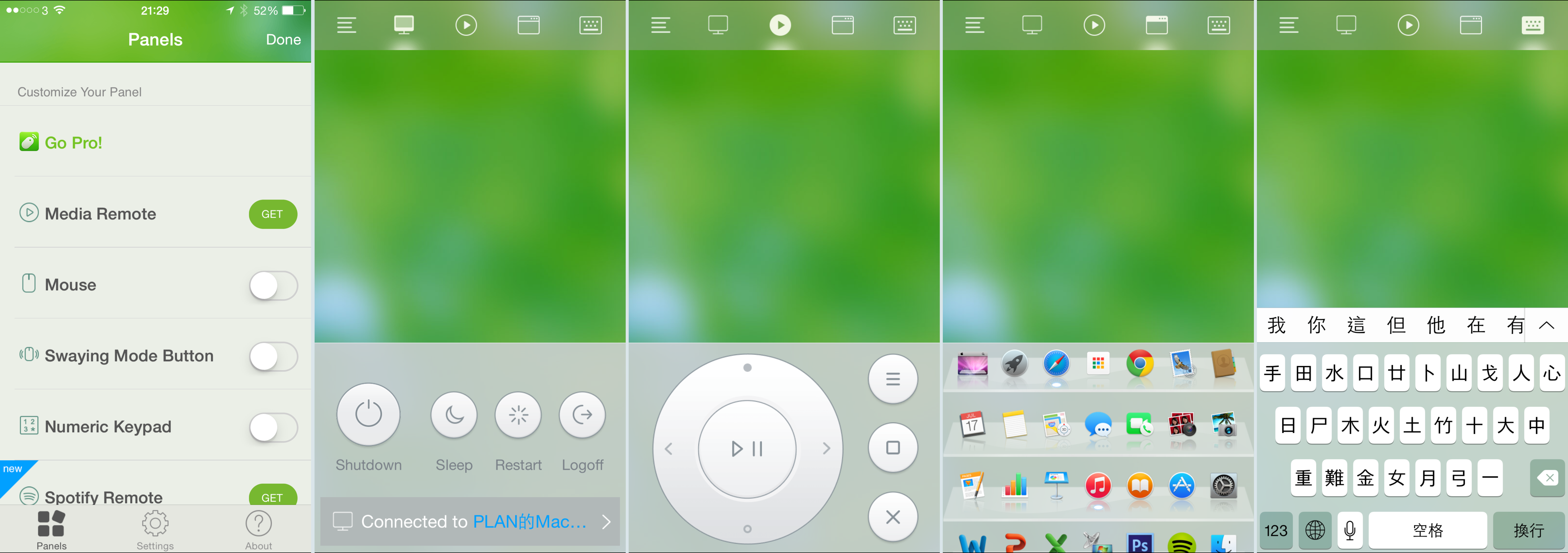 iOS_App_Remote Mouse_04