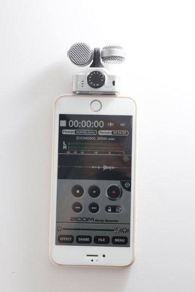 ▲純錄音的 Handy Recorder App
