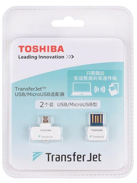 toshiba-transferjet-2