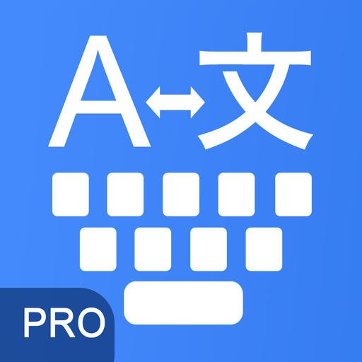 translatedkeyboard