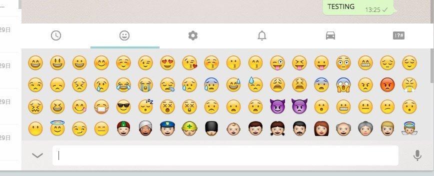 whatsapp-emotion