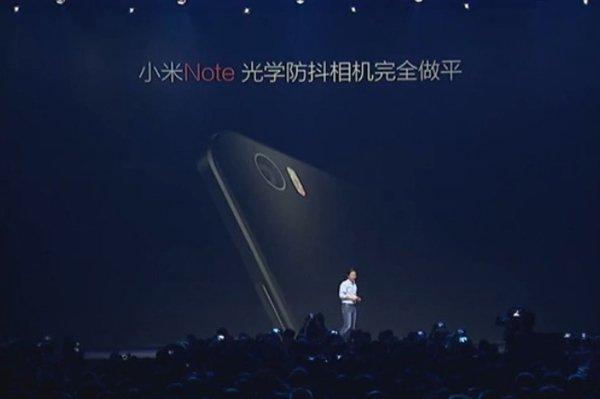 xiaomi-note-launch-03