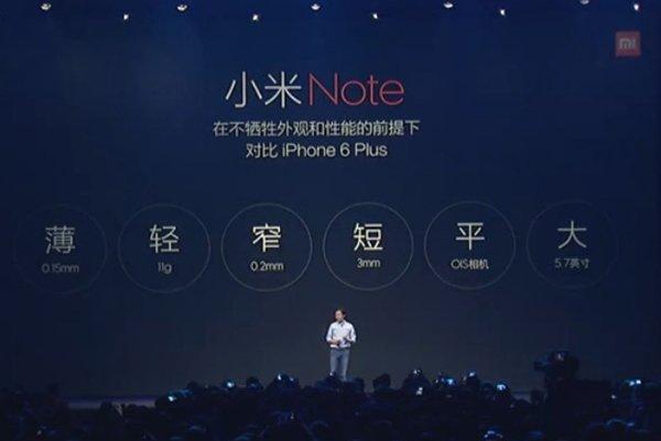 xiaomi-note-launch-06