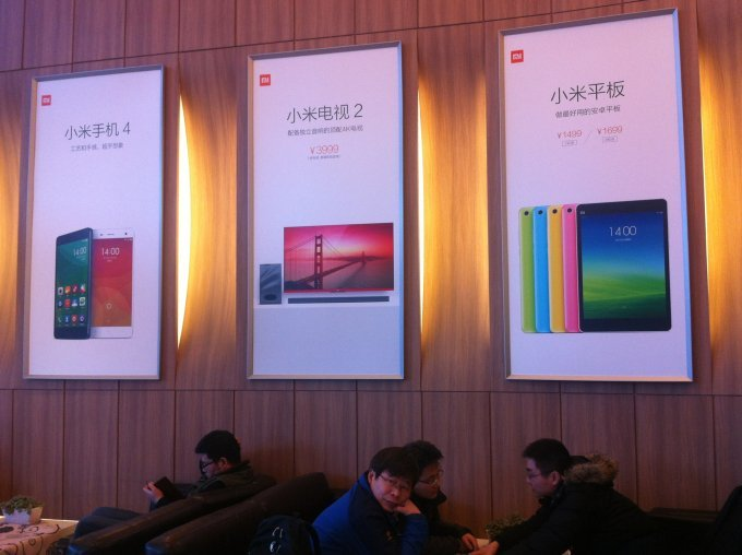 xiaomi-with-low-cost_01