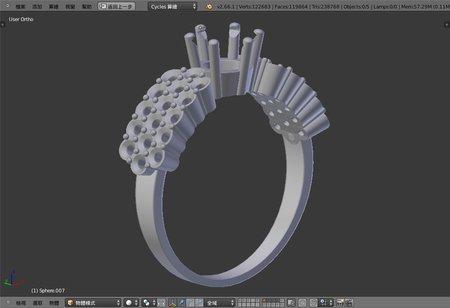 ▲首飾業早6、7年前就開始用 3D 繪圖及打印製造首飾。