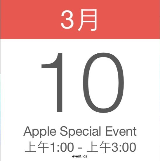 Apple event live 2015-0