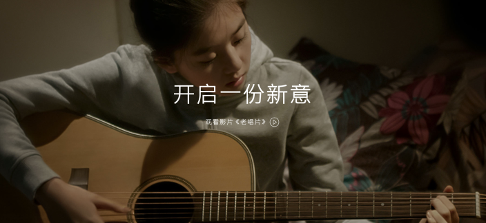 apple-new-ad-in-china-is-similar-with-the-song-ad_00