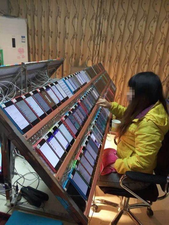 apple-store-ranking-up-factory-in-china_00