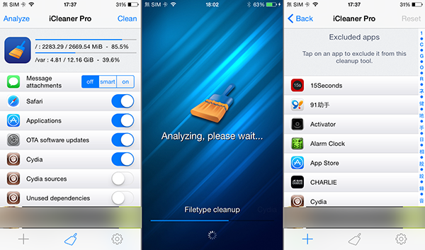 cydia-app-icleaner-pro-save-your-space_01