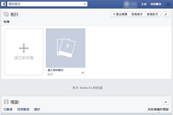 facebook-no-photo