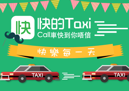 fasttaxi